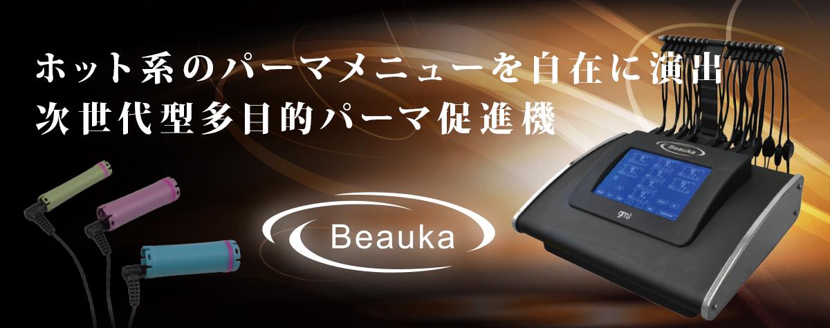 Beauka